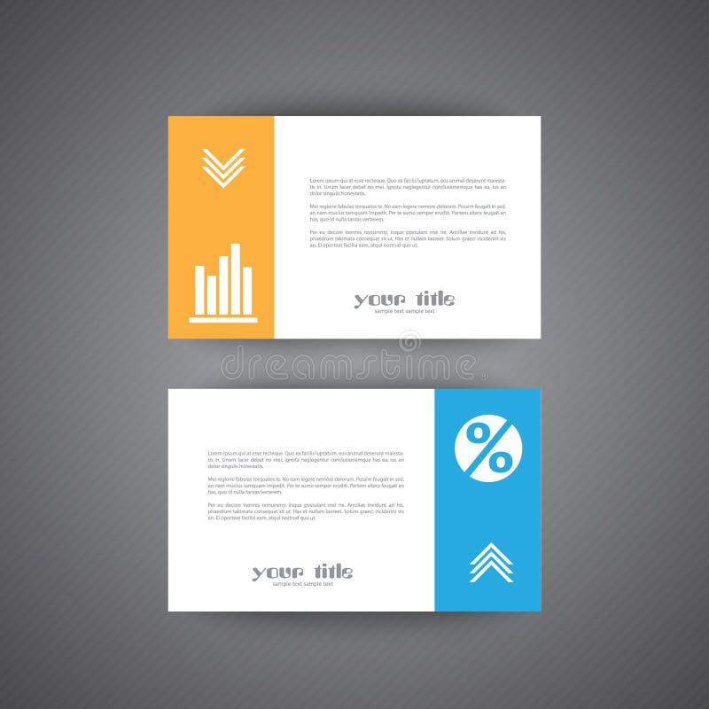 企业财务卡片