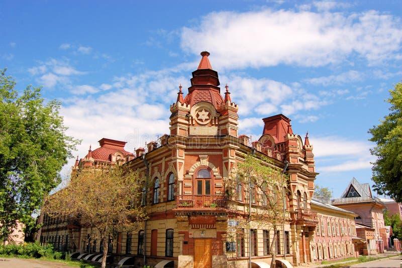 伊尔库次克区域图书馆的大厦,西伯利亚 免版税库存图片