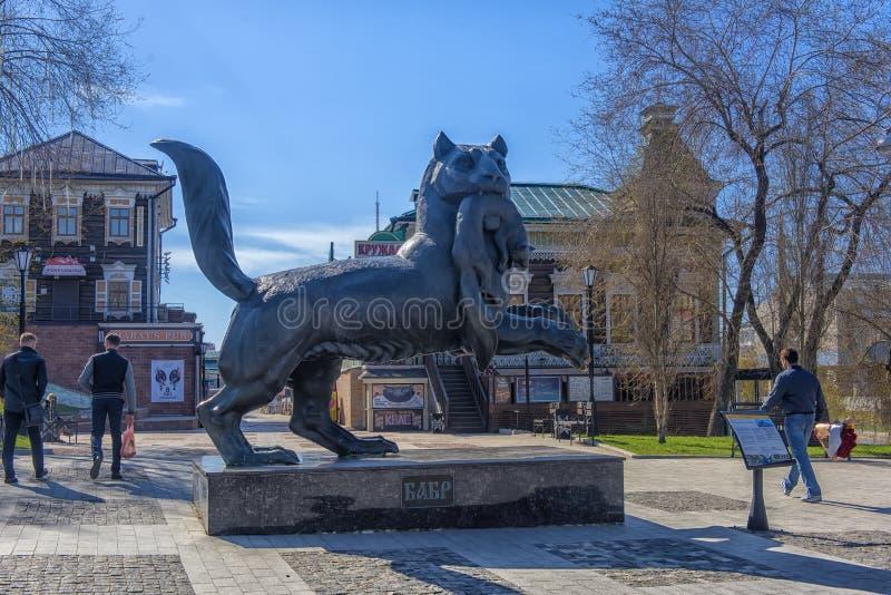 伊尔库次克Babr的雕塑在市中心 免版税图库摄影