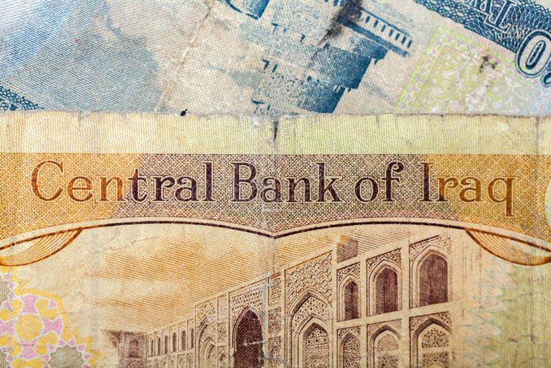 伊拉克的第纳尔 库存图片