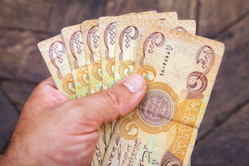 伊拉克的第纳尔 免版税库存照片