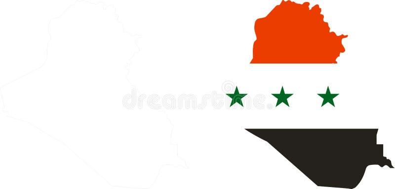 伊拉克 皇族释放例证