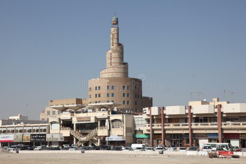 伊斯兰中心文化的多哈 库存照片