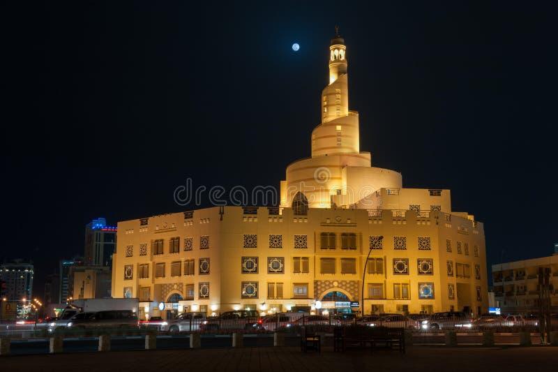 伊斯兰中心文化的多哈 免版税库存图片