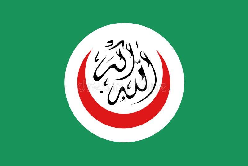 伊斯兰会议的标志 库存例证