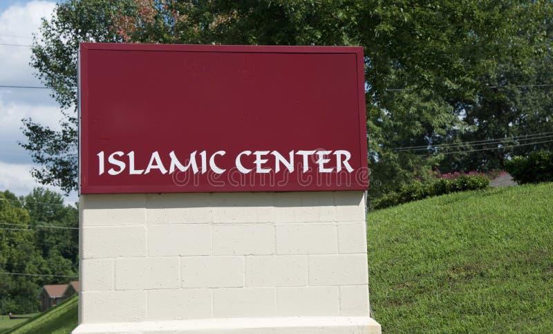 伊斯兰教的中心标志 免版税库存照片