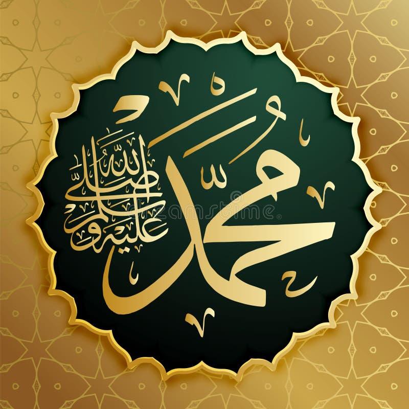 伊斯兰教的书法穆罕默德,sallallaahu'alaihi WA sallam,可以用于做伊斯兰教的假日翻译:先知穆罕默德, 向量例证
