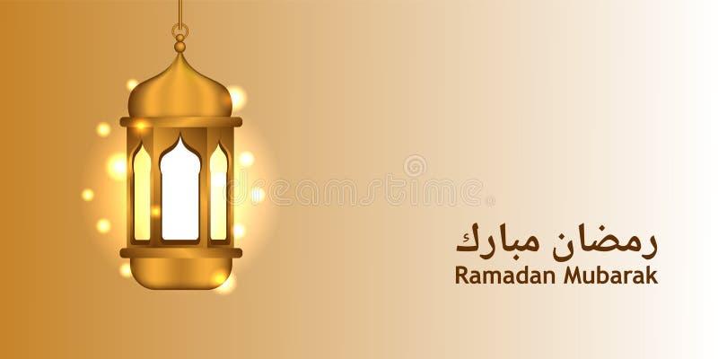 伊斯兰教的事件、斋月kareem和穆巴拉克的垂悬的金黄灯笼焕发 皇族释放例证