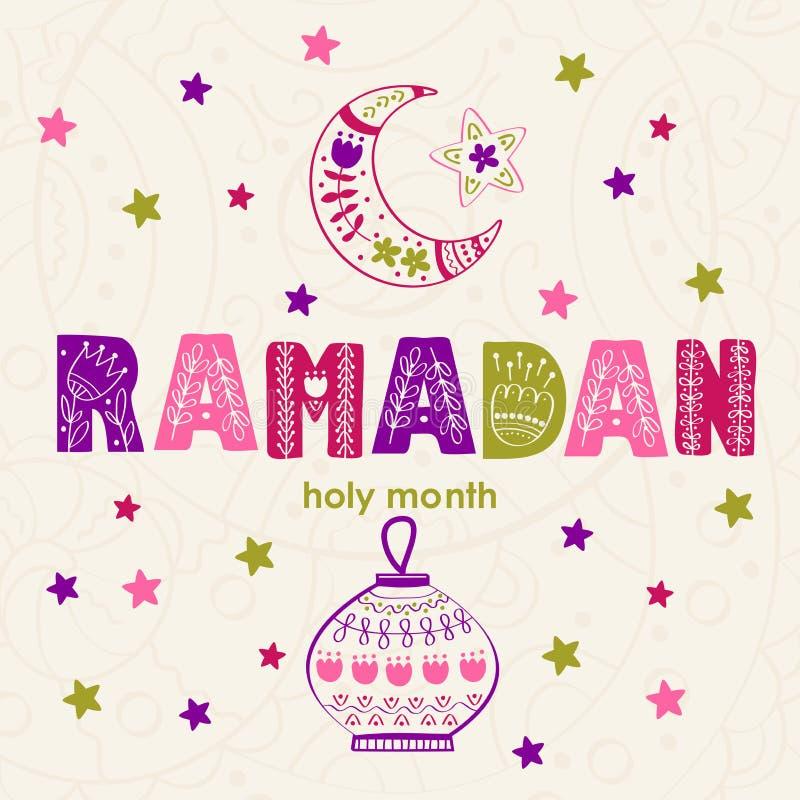 伊斯兰教的圣洁月斋月 向量例证