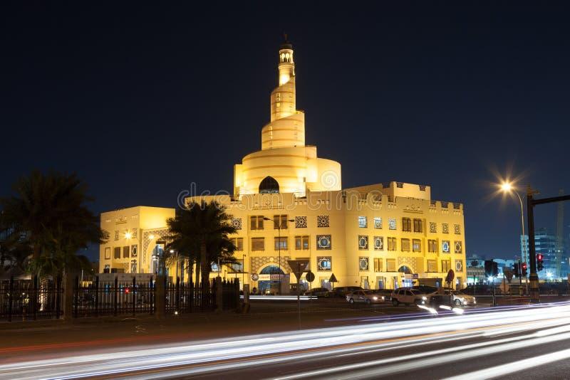 伊斯兰教的文化中心在多哈,卡塔尔 免版税库存图片