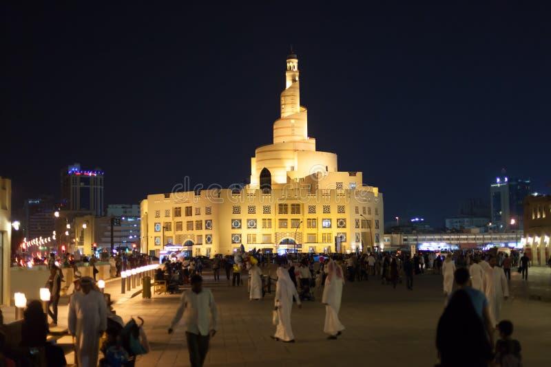 伊斯兰教的文化中心在多哈,卡塔尔 免版税库存照片