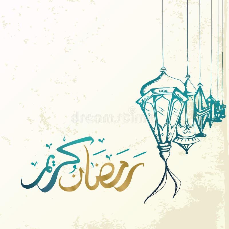 伊斯兰教的斋月Kareem问候设计传染媒介例证的灯笼手拉的略图与在难看的东西的阿拉伯书法 库存例证