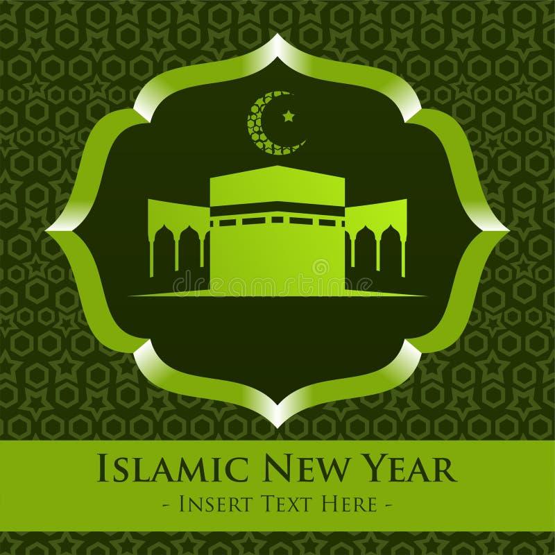 伊斯兰教的新年传染媒介模板 皇族释放例证