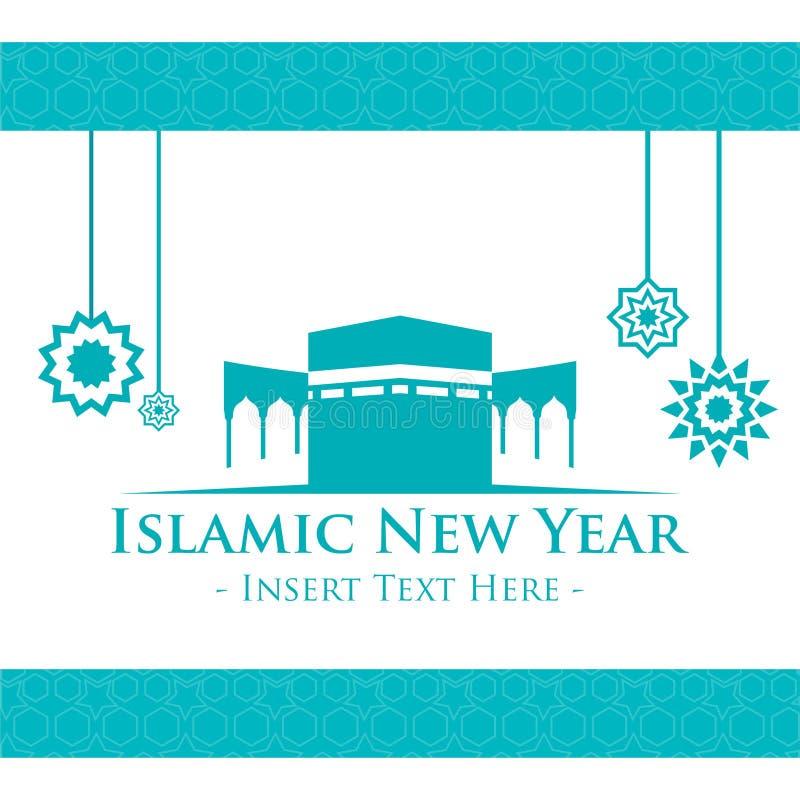 伊斯兰教的新年传染媒介模板 库存例证