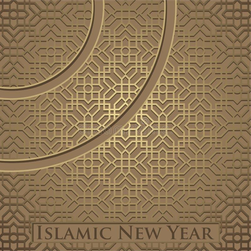 伊斯兰教的新年传染媒介模板 向量例证