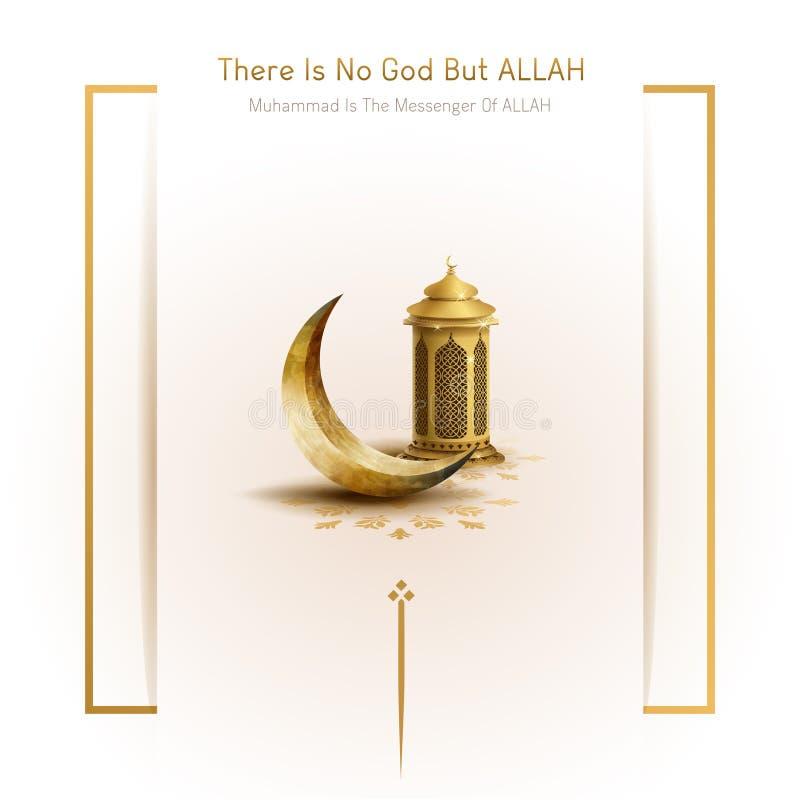 伊斯兰教的模板设计金新月形月亮和灯笼 皇族释放例证