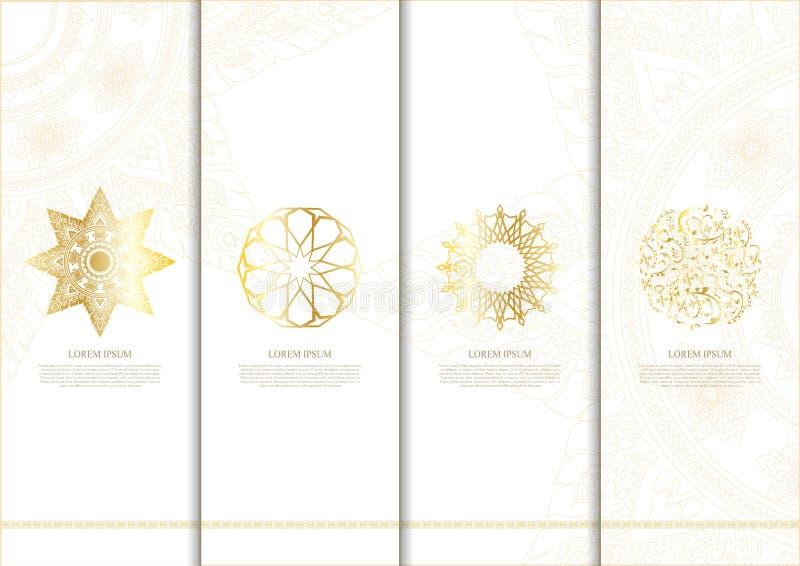 伊斯兰教的泰国元素概念模板典雅的背景和日志 向量例证
