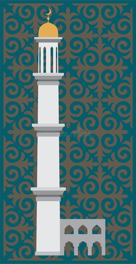 伊斯兰教的清真寺尖塔,白色与金圆顶 向量例证
