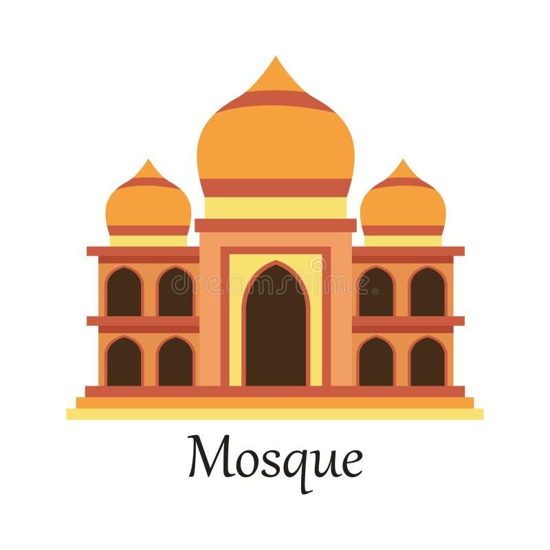 伊斯兰教的清真寺/Masjid穆斯林的祈祷象 向量例证