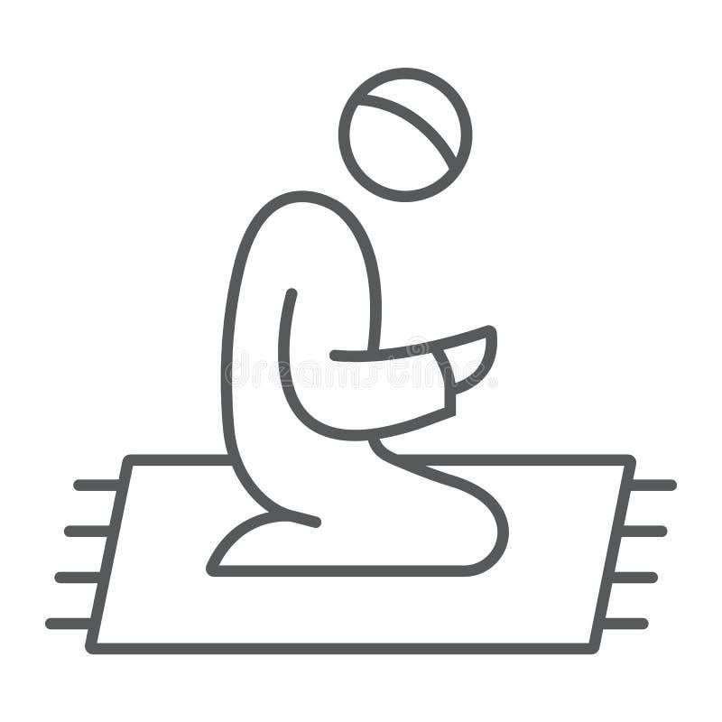 伊斯兰教的祷告稀薄的线象,宗教和祈祷,回教祷告标志,向量图形,在白色的一个线性样式 向量例证