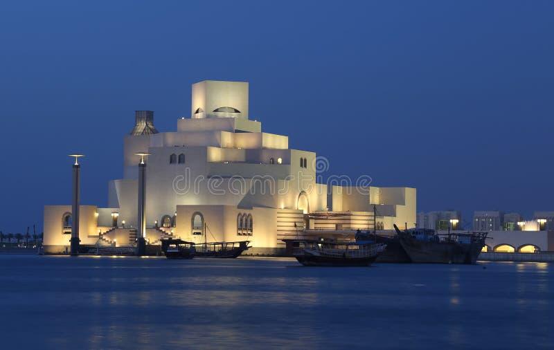伊斯兰教的美术馆多哈,卡塔尔 免版税库存照片