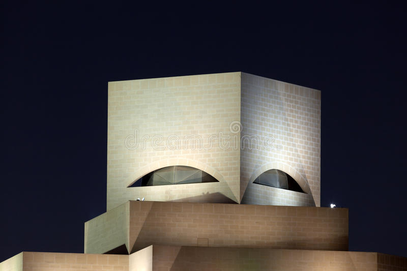 伊斯兰教的艺术博物馆在多哈,卡塔尔 免版税库存照片