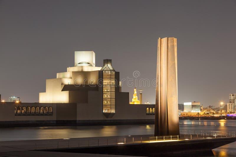 伊斯兰教的艺术博物馆在多哈,卡塔尔 免版税库存图片