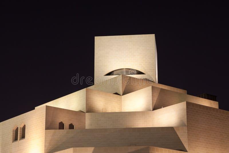 伊斯兰教的艺术博物馆在多哈,卡塔尔 库存照片