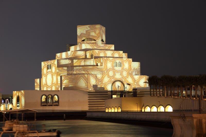 伊斯兰教的艺术博物馆在多哈 库存图片