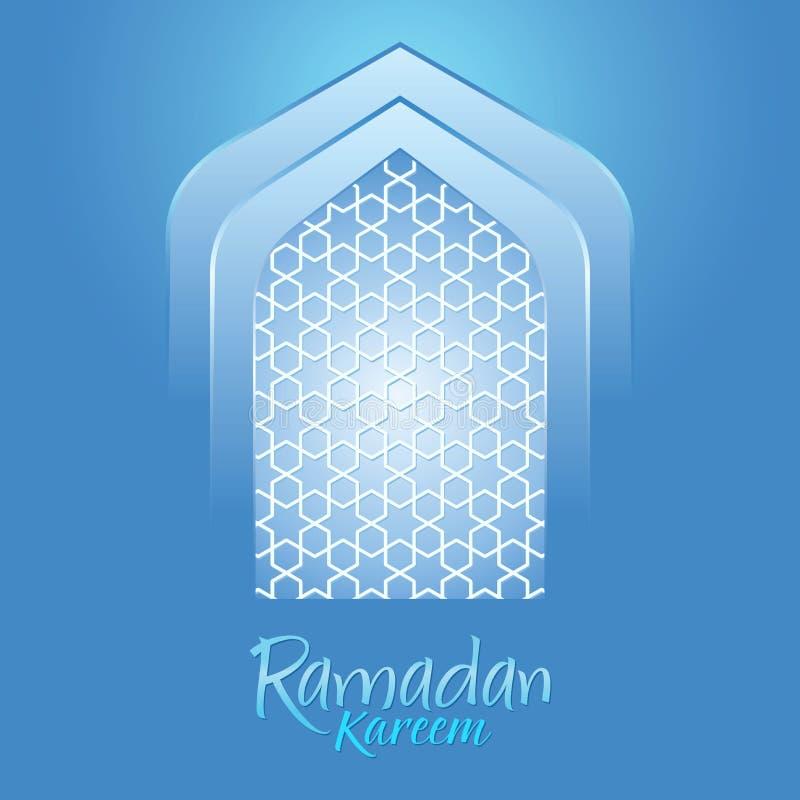 伊斯兰教的赖买丹月Kareem蓝色背景 向量例证