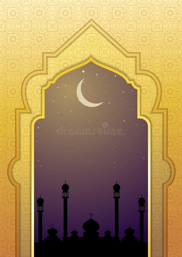 伊斯兰教的金黄豪华横幅 向量例证