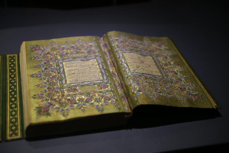 伊斯兰教的霍莉书古兰经 库存照片