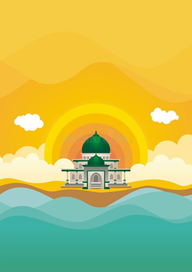 伊斯兰教的飞行物,横幅,盖子模板设计 皇族释放例证