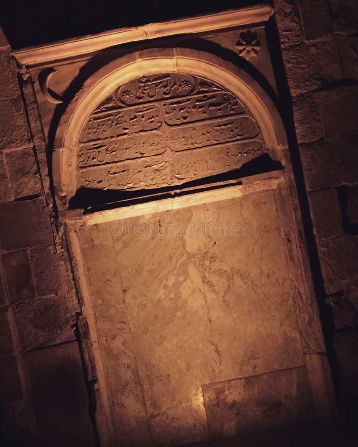 伊斯兰教的建筑学埃及 库存图片