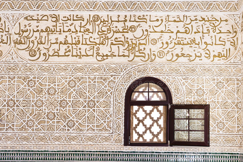 伊斯兰的结构 库存照片