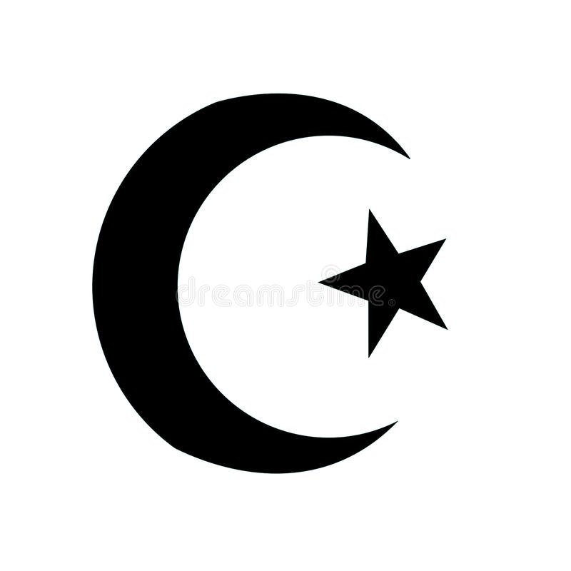 伊斯兰符号 库存例证