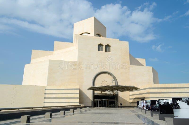 伊斯兰艺术博物馆 库存照片