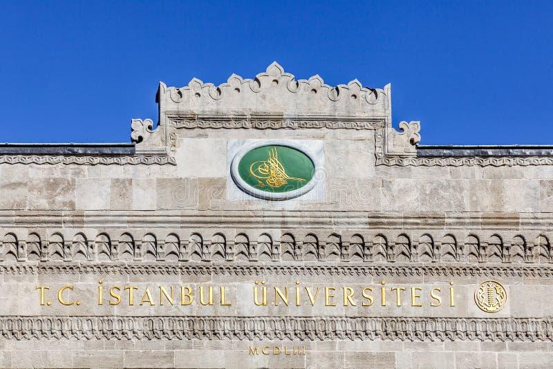 伊斯坦布尔大学入口细节 库存图片