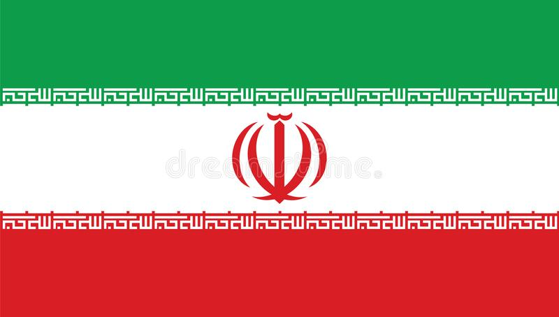 伊朗国旗 皇族释放例证