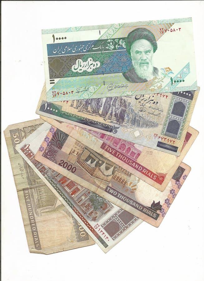 伊朗货币里亚尔 免版税库存照片