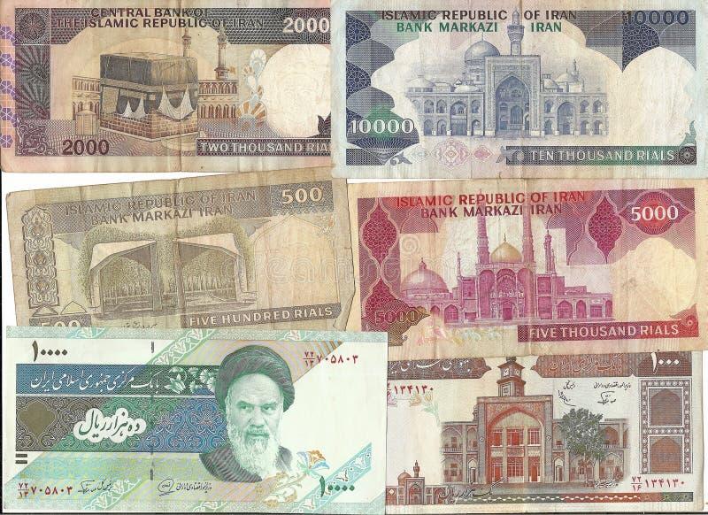 伊朗货币里亚尔 免版税图库摄影