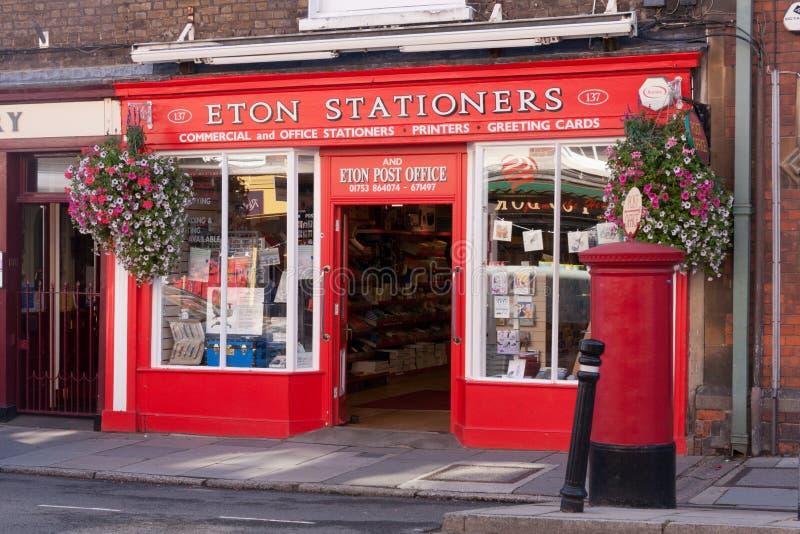 伊顿文具商和邮局,柏克夏,英国 免版税库存照片