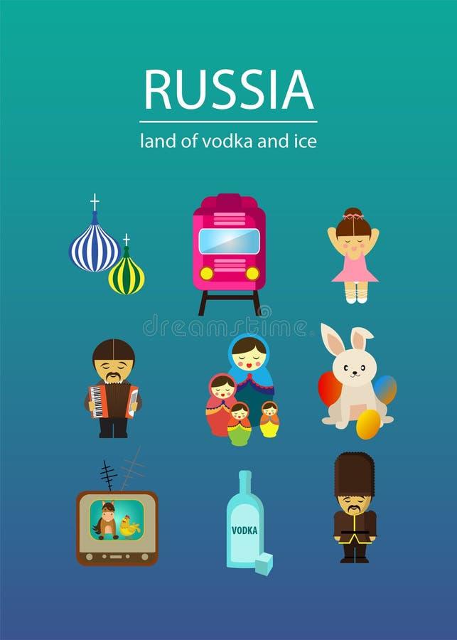 伏特加酒和冰俄罗斯土地与九个元素 皇族释放例证