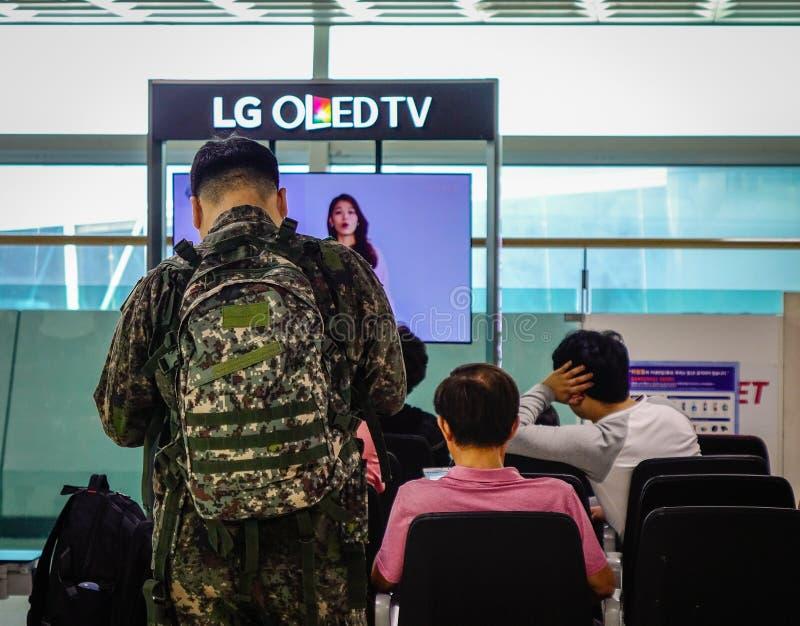 休息室在济州机场在韩国 免版税库存照片