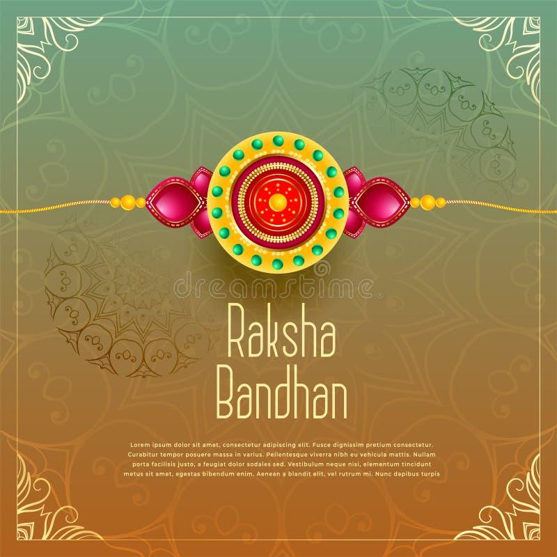 优质raksha bandhan招呼的背景 皇族释放例证