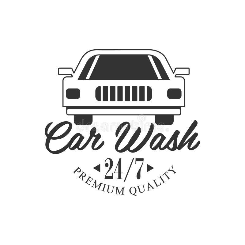 优质质量日以继夜洗车服务黑白商标设计模板 向量例证