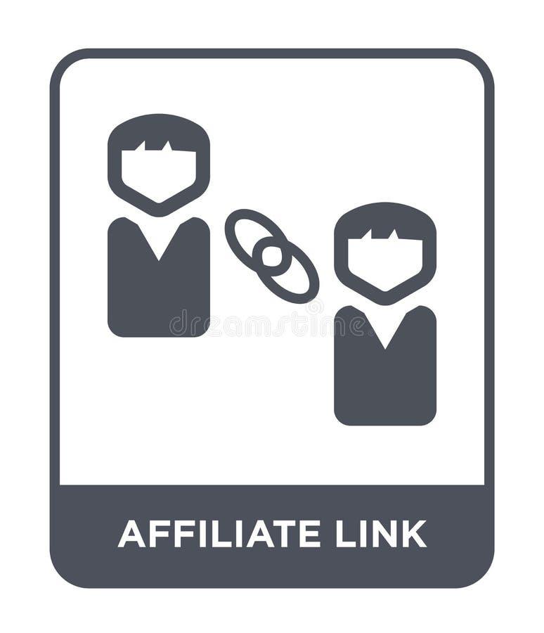 会员在时髦设计样式的链接象 会员在白色背景隔绝的链接象 会员链接简单传染媒介的象 向量例证