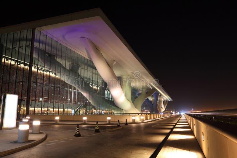 会议中心在多哈,卡塔尔 库存照片