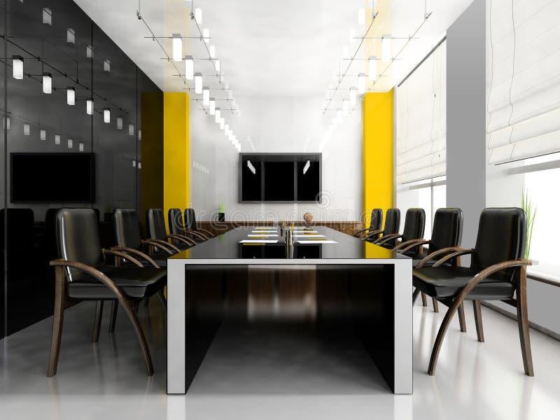 会议现代空间 向量例证