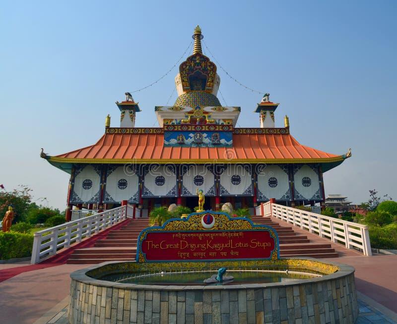 伟大的Drigung Kagyud莲花Stupa在蓝毗尼,尼泊尔-菩萨出生地  免版税库存照片